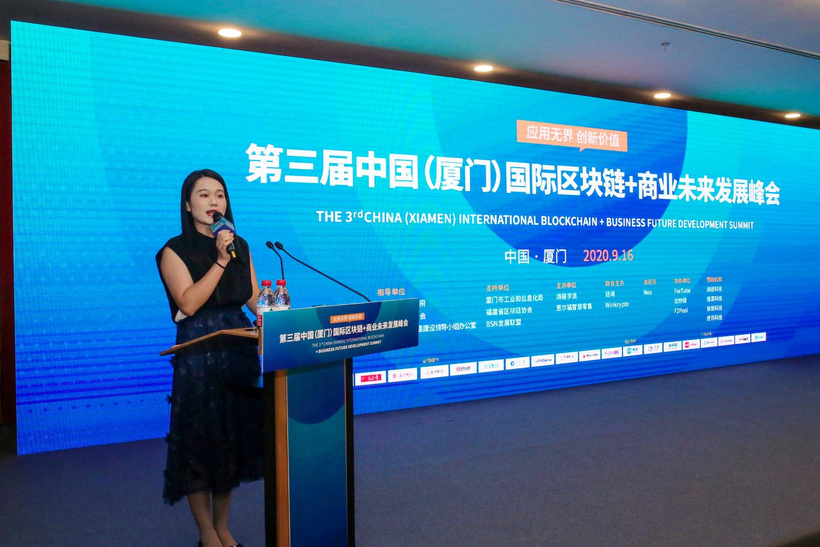 祝贺第三届中国国际区块链+商业未来发展峰会成功举办